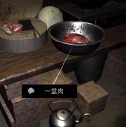 孙美琪疑案周静五级线索一盆肉在什么地方
