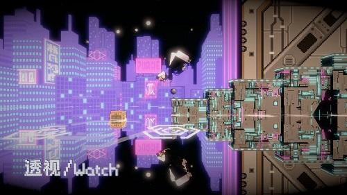 《透视Watch》6月30日限量测试