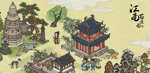 《江南百景图》6月30日更新 徽州府开放