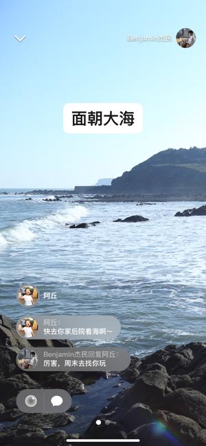 微信8.0.3内测版