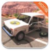 汽车碰撞试验