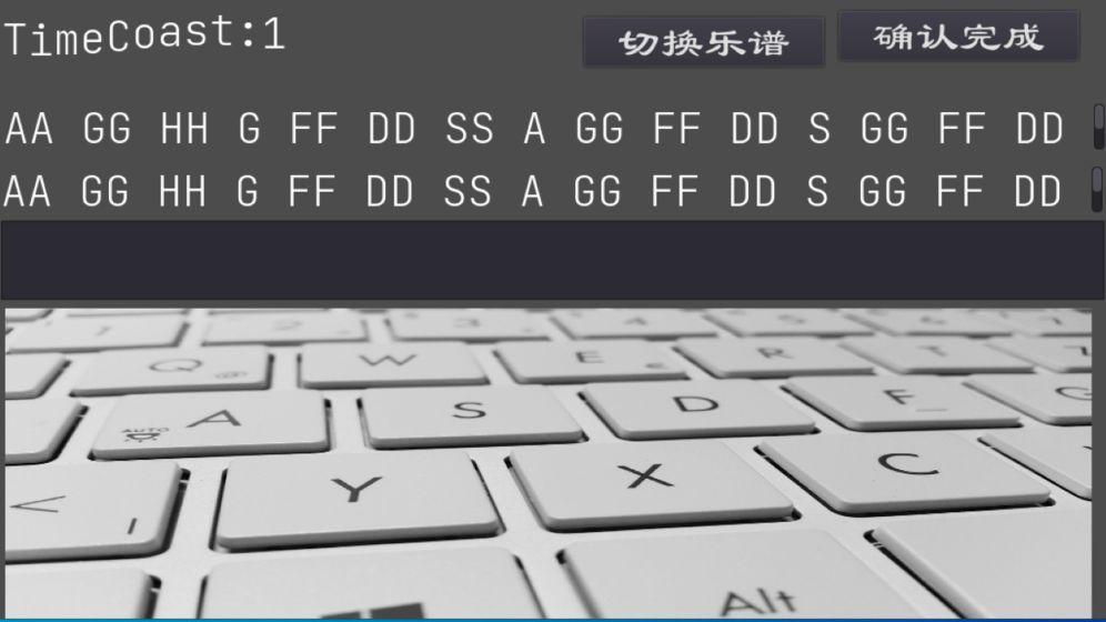 音乐键盘手正式版