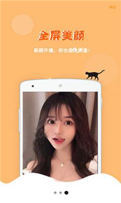 鲍鱼TV电视直播app