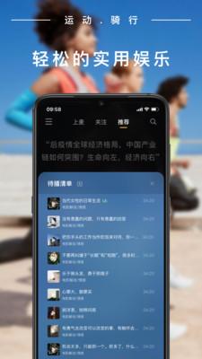 蛋视app