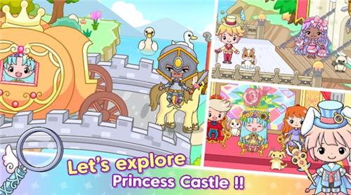 吉壁乐园公主城堡