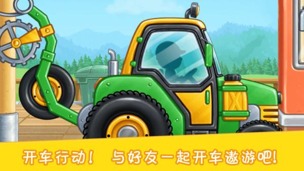 挖掘模拟建造2