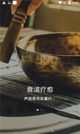 元墨闹钟最新版