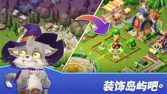 梦幻玩具岛最新版