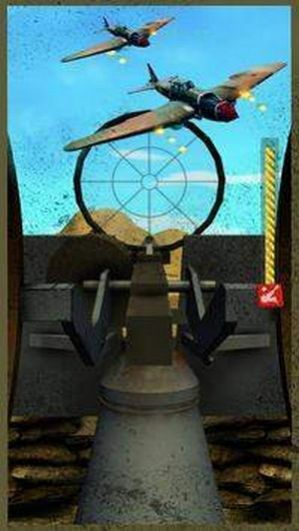 迫击炮模拟器