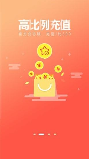 芒果手游助手app